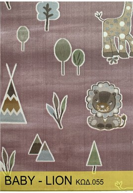 CARPET BABY LION 055